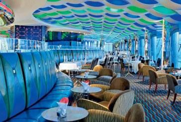 آیا رستوران برج العرب در دبی را دیده اید؟!