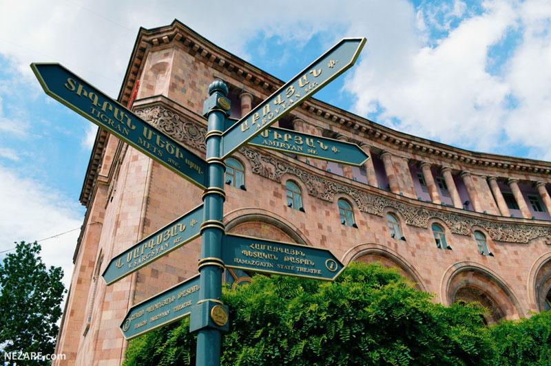 راهنمای جامع سفر به ارمنستان
