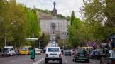 title-yerevan