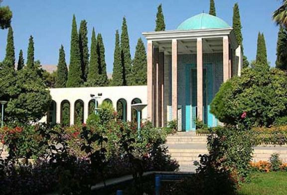 شیراز را در اردیبهشت ببینید