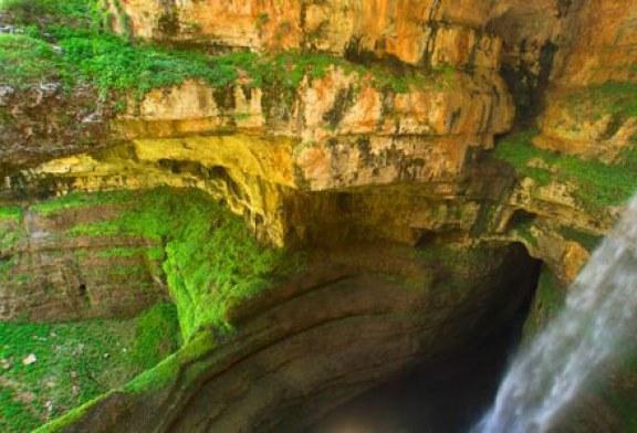 غاری در دل زمین که به آبشار تبدیل شد