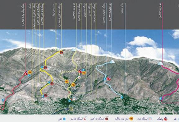 مسیرهای کوهنوردی امن در شمال تهران را بشناسید