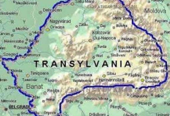 شهر ترانسیلوانیا ، شهری رازآلود در رومانی