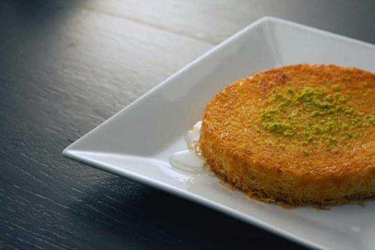 طرز تهیه کونفه کاداییف، ملیت اردن