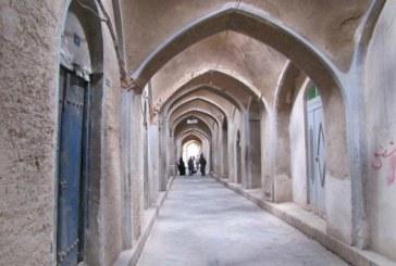 ۲ شهر در مرکز ایران که شبیه به موزه هستند!