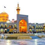 هتلهای نزدیک حرم مشهد