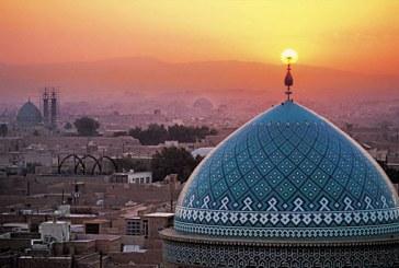راهنمای اخذ ویزای ایران