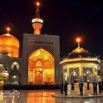 ۷ جاذبه برتر شهر مشهد