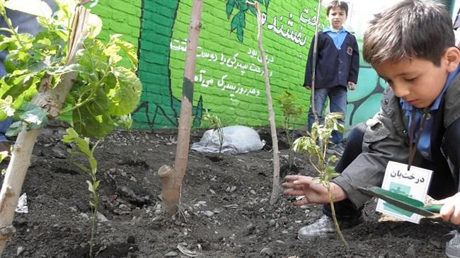 مدارس طبیعت ایران