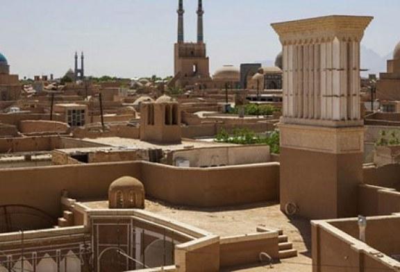 معرفی محله زرتشتیان در شهر یزد