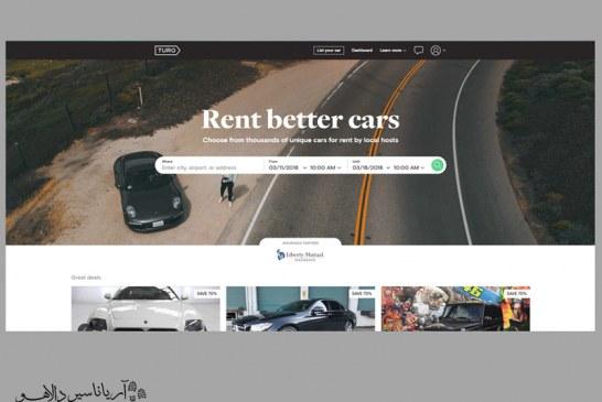 لوکسترین ماشینها را با قیمتی عالی مناسب اجاره کنید.