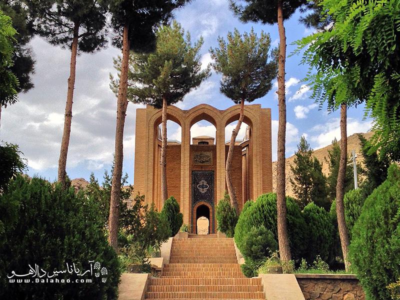 آرامگاه میررضی الدین آرتیمانی