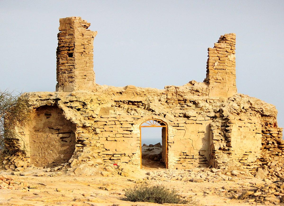 آرامگاه سید غلام رسول
