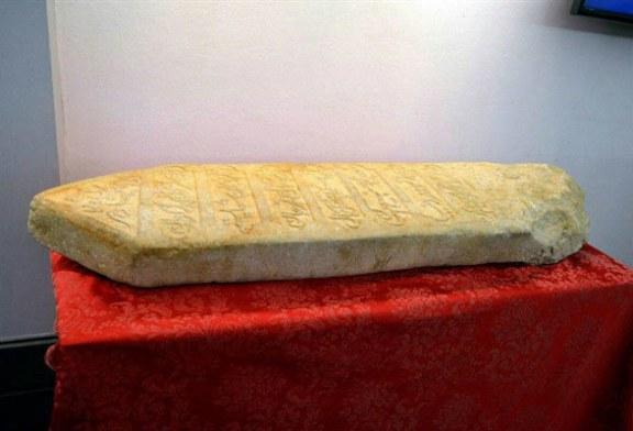 کشف یک لوح تاریخی ایران باستان در ایتالیا