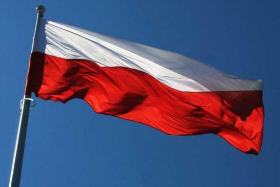 چگونه ویزای لهستان اخذ نماییم؟