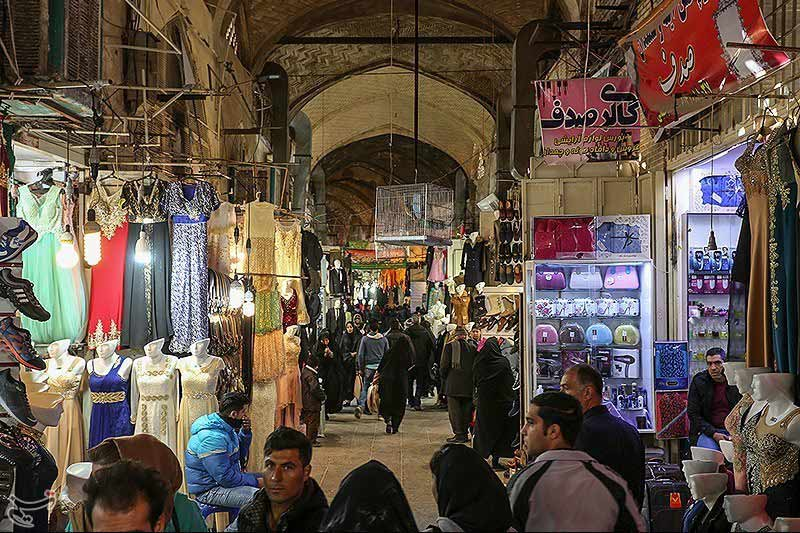 بازار شهرکرد