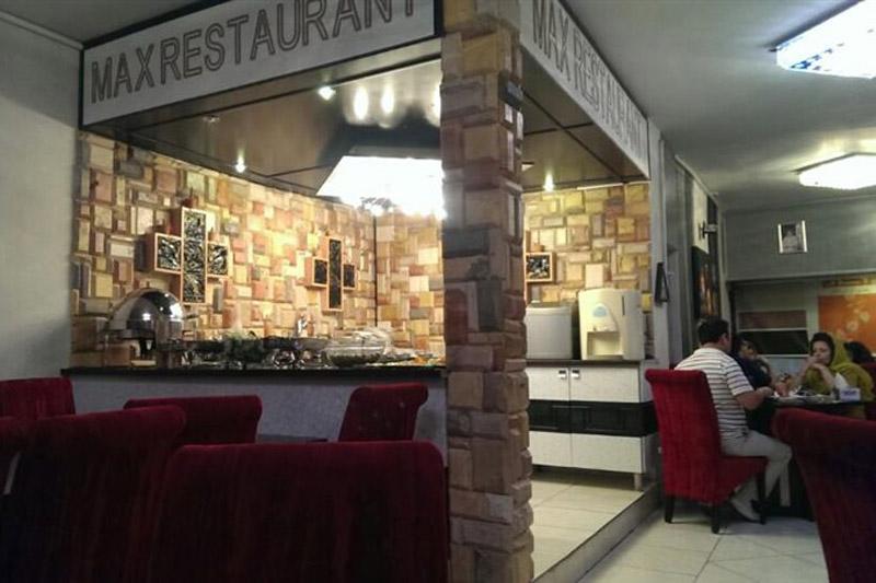 رستوران مکث