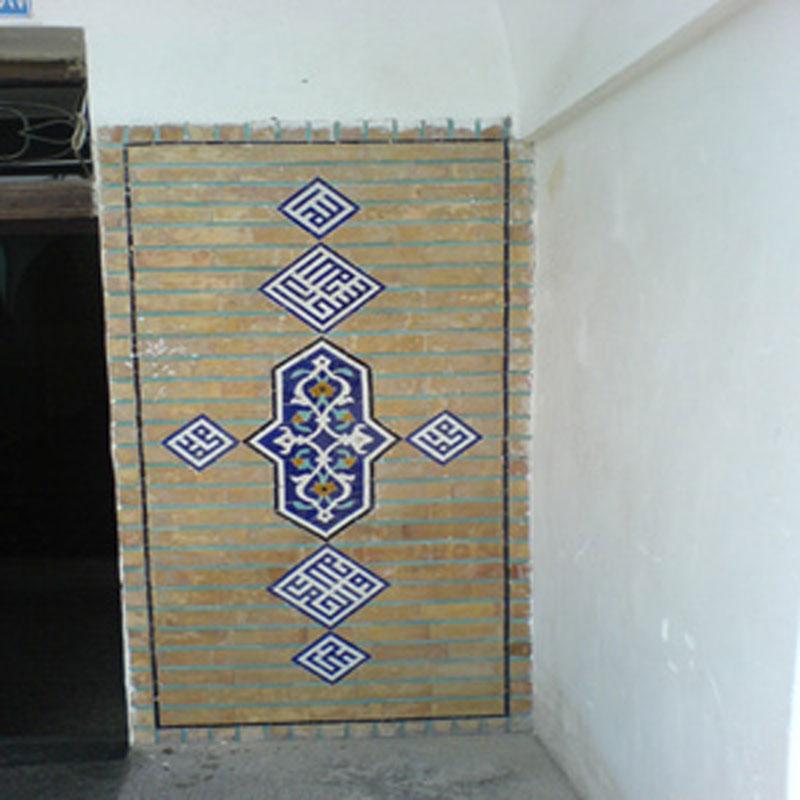 مسجد اتابکان شهرکرد