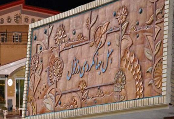 دزفول؛ کهنشهر جهان