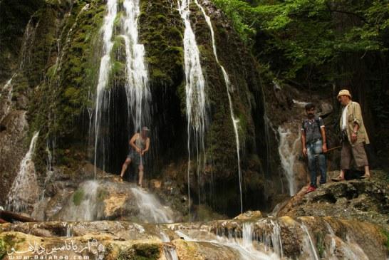 تور آبشار اسپه او، زیبایی منحصر بهفرد