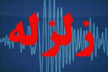 زمینلرزه یاسوج باعث عمیقتر شدن شکافهای یکی از پلهای پاتاوه شد