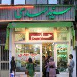 بهترین آش فروشی های شهر تهران