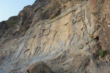 سنگ نگاره خان تختی؛ نمایش پیروزی و اقتدار ساسانیان