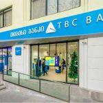 استفاده از کارت بانکی برای مسافران گرجستان