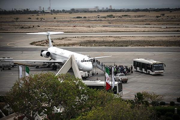 فرودگاه بینالمللی کیش