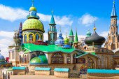 آشنایی با آداب و رسوم مردم کازان در روسیه