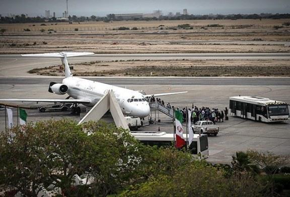 معرفی فرودگاه بینالمللی کیش