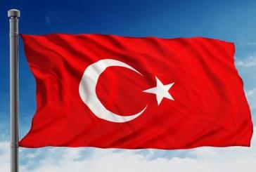 حقایقی خواندنی در مورد ترکیه