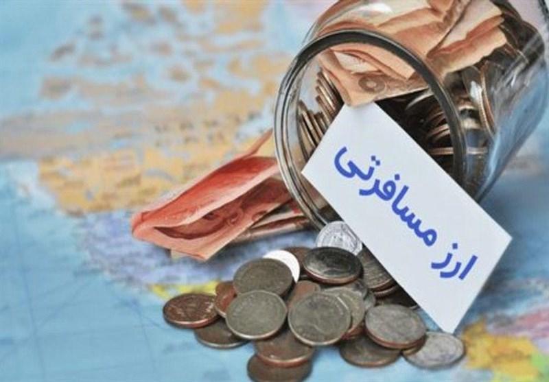 فروش ارز مسافرتی