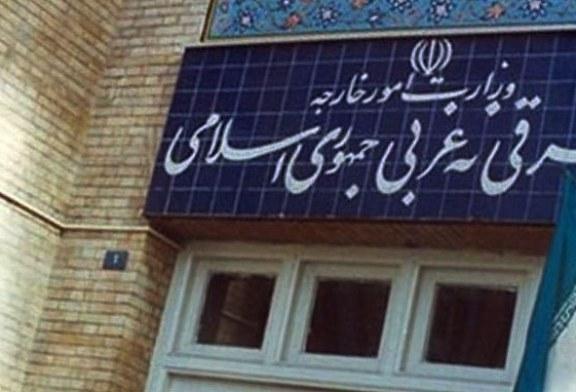 آدرس سامانه مدیریت یکپارچه خدمات کنسولی وزارت امور خارجه تغییر کرد