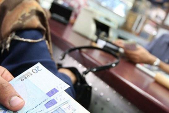 رئیس بانک مرکزی تکلیف ارز مسافرتی را روشن کرد   ارز مسافرتی ارز بازار آزاد حساب میشود