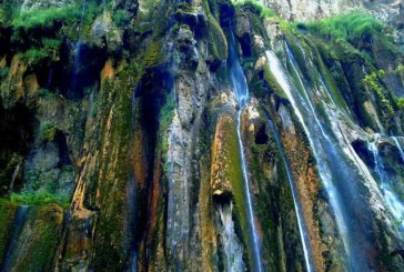 آبشار مارگون کجاست؟
