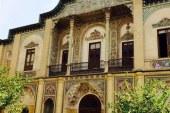 عمارت مسعودیه بقایایی از باغ نظامیه تهران