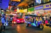 وسایل نقلیه بومی در کشورهای مختلف جهان