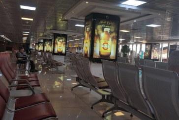سفر خارجی ایرانیها ۲۴ درصد کمتر شد