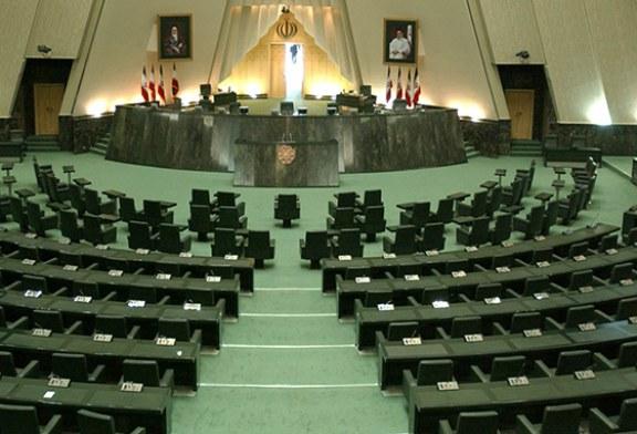 طرح تعطیلی پنجشنبهها در دستور کار کمیسیون اجتماعی مجلس قرار گرفت