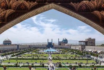اصفهان در یک نگاه