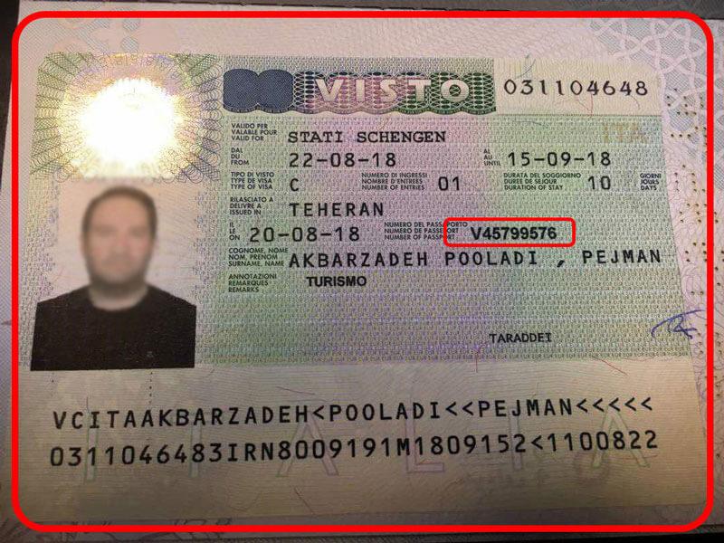 شماره پاسپورت