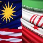 گردشگری، محور توسعه روابط و همکاری دو کشور ایران و مالزی