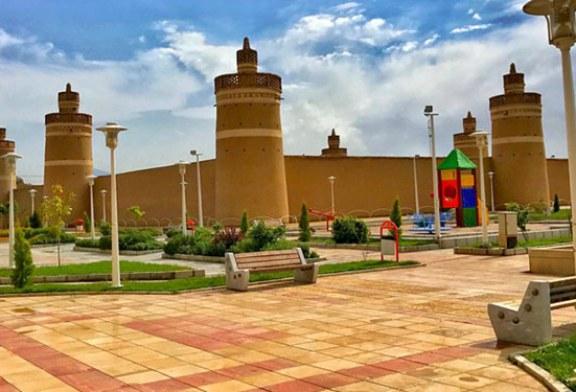 نجف آباد در یک نگاه