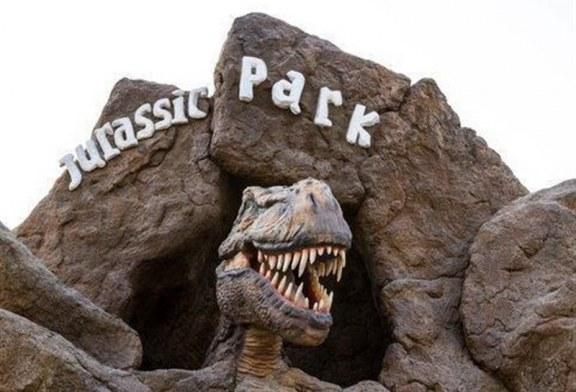 پارک ژوراسیک تهران را بشناسید
