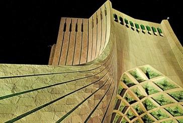 تخفیف ۴۰ درصدی برای بازدید از برج آزادی | طلاب هم برای ورود به آزادی تخفیف میگیرند