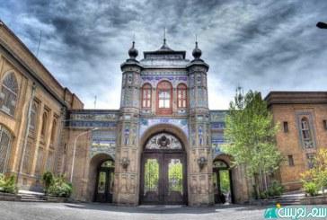 مبلغ ورودیه موزهها و اماکن فرهنگی- تاریخی افزایش یافت