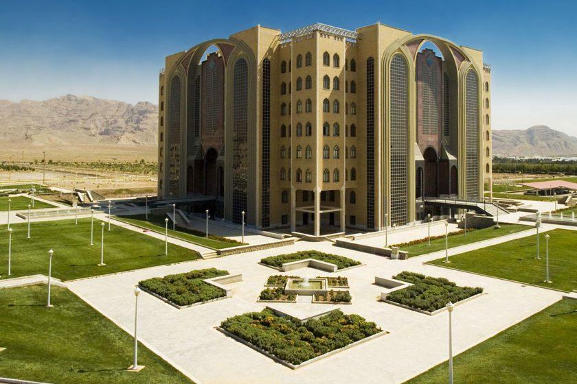 دانشگاه نجف آباد