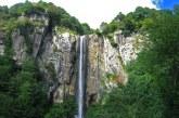 آبشار لاتون آشنایی با مقاصد تورهای طبیعت گردی ایران