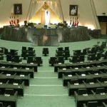 طرح تعطیلی پنجشنبههای مراکز اداری و آموزشی کشور تصویب شد